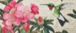 Naturalist's Notebook: Val's Rhododendron